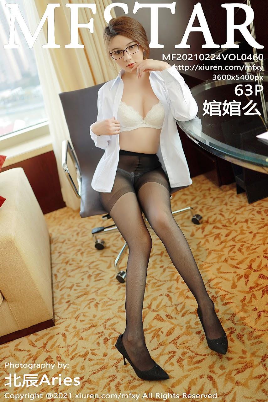 [MFStar] 2021-02-24 Vol.460 ? sexy girls image jav